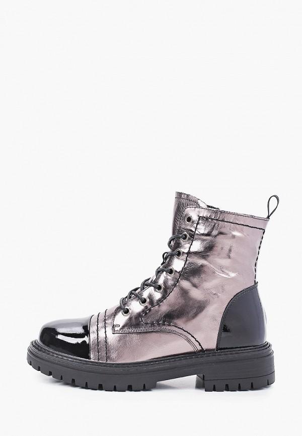 женские высокие ботинки abricot, серебряные