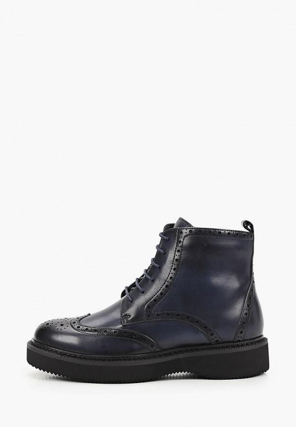 женские высокие ботинки abricot, синие