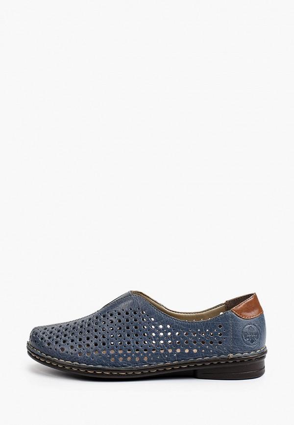 женские туфли с закрытым носом rieker, синие