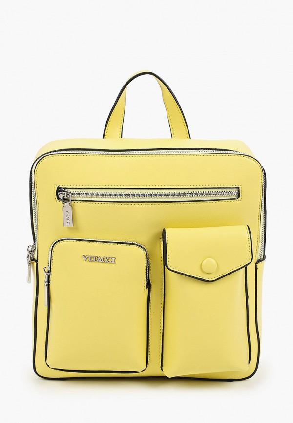 женский рюкзак vitacci, желтый