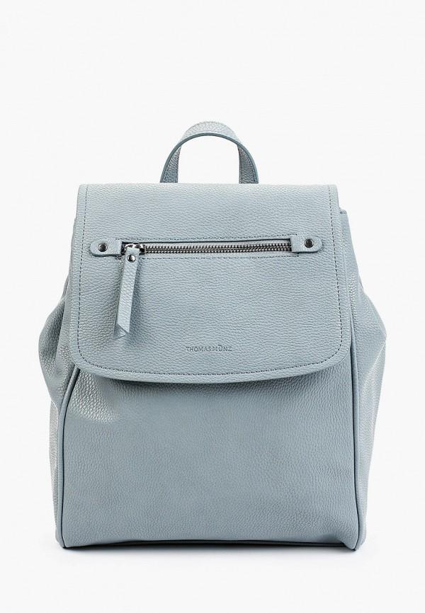 женский рюкзак thomas munz, голубой