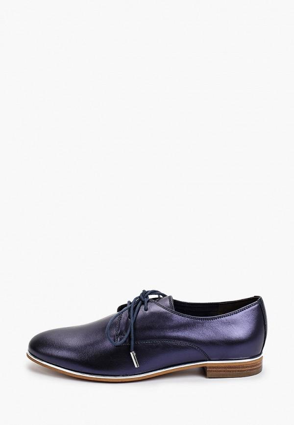 женские ботинки-оксфорды pazolini, синие