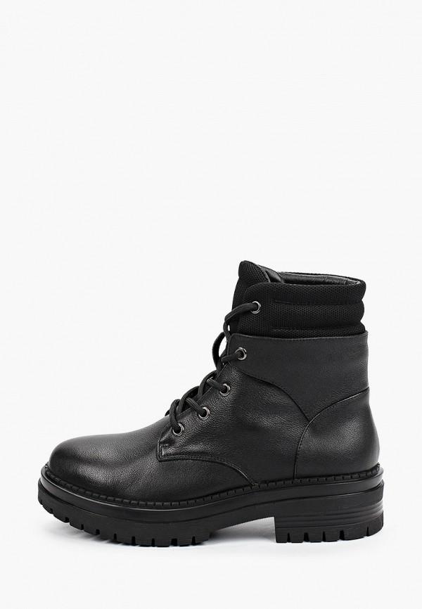 Ботинки ABRICOT MP002XW07TVHE370