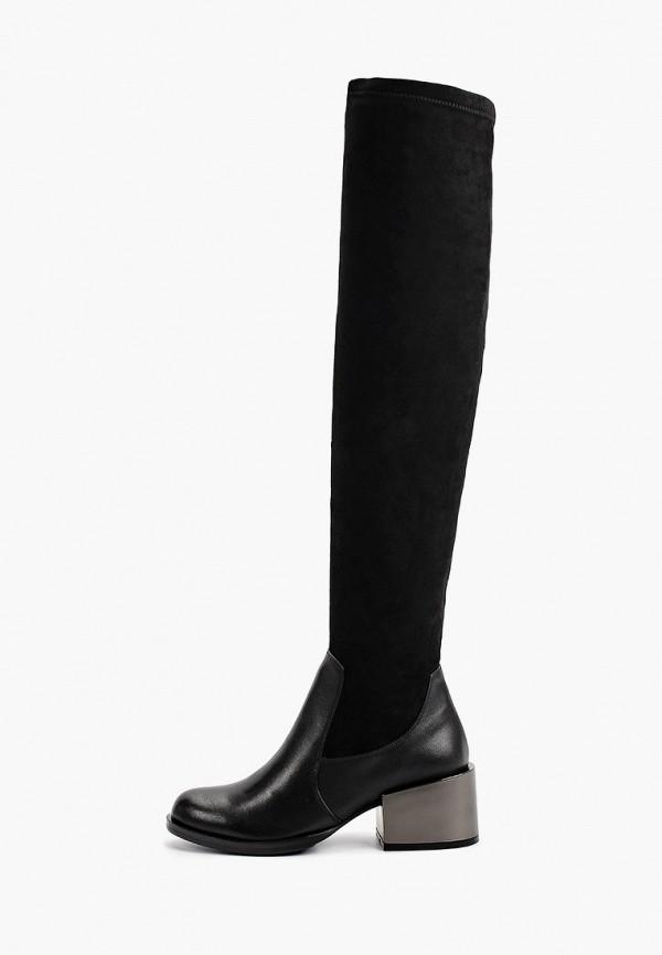 женские ботфорты abricot, черные