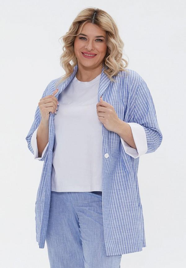 женский жакет luxury plus, голубой