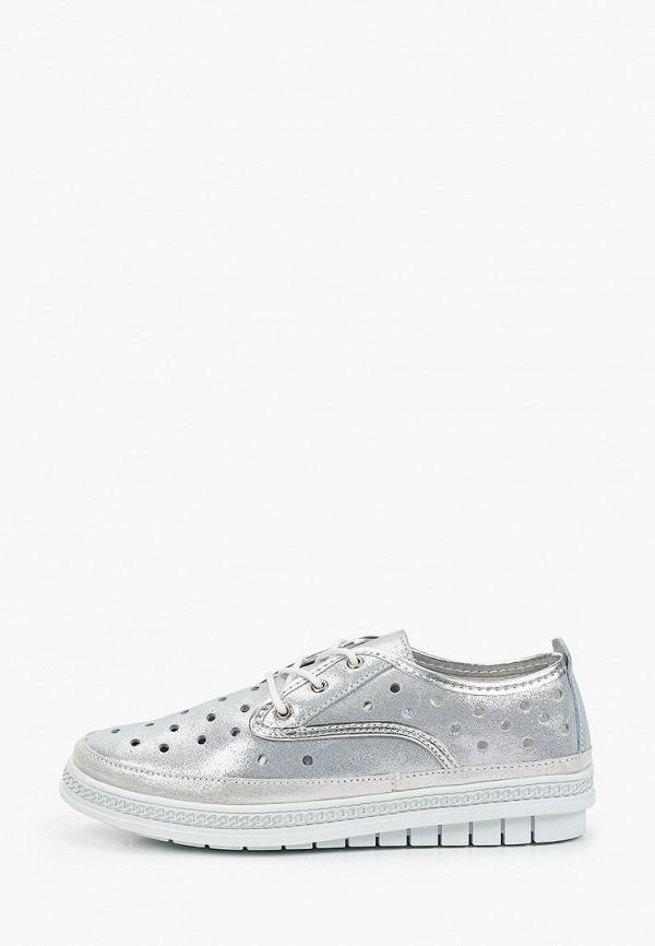женские низкие ботинки helena berger, серебряные