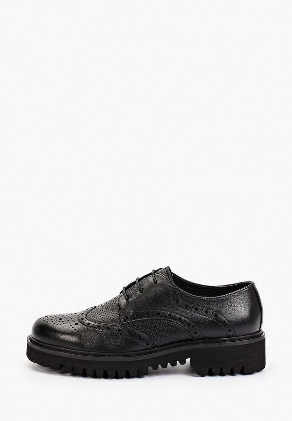 женские ботинки-оксфорды abricot, черные
