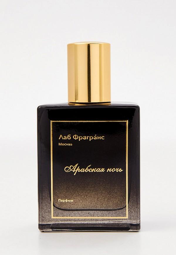 женская парфюмерная вода лаб фрагранс
