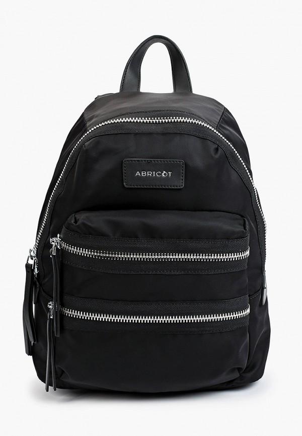 Рюкзак Abricot