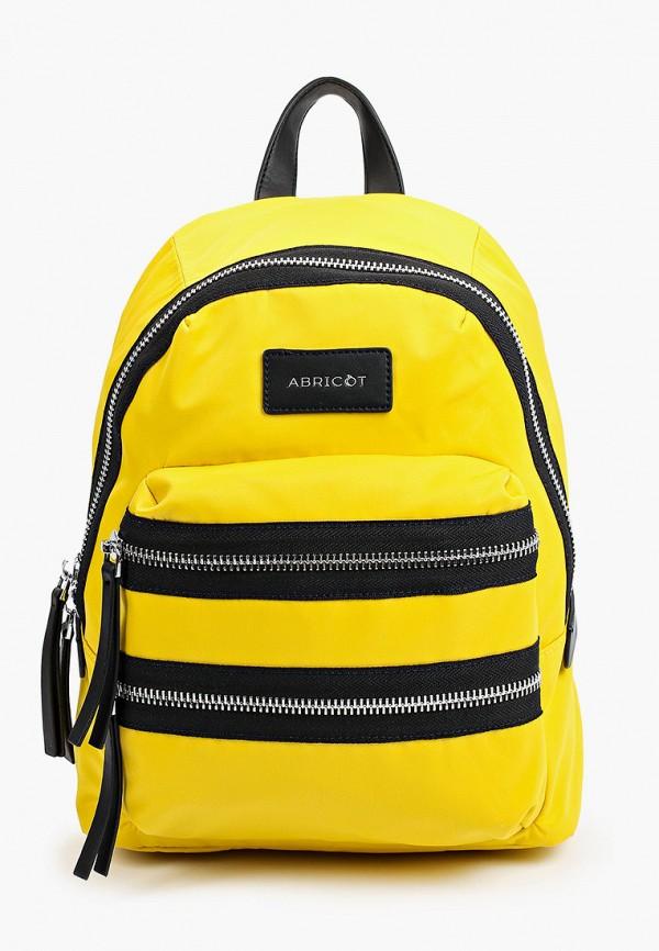 женский рюкзак abricot, желтый