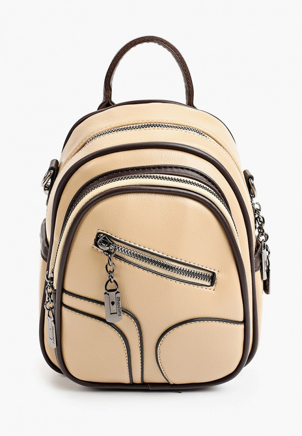 женский рюкзак артми, бежевый