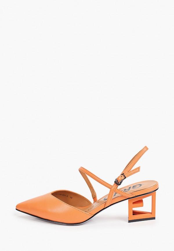 женские туфли graciana, оранжевые