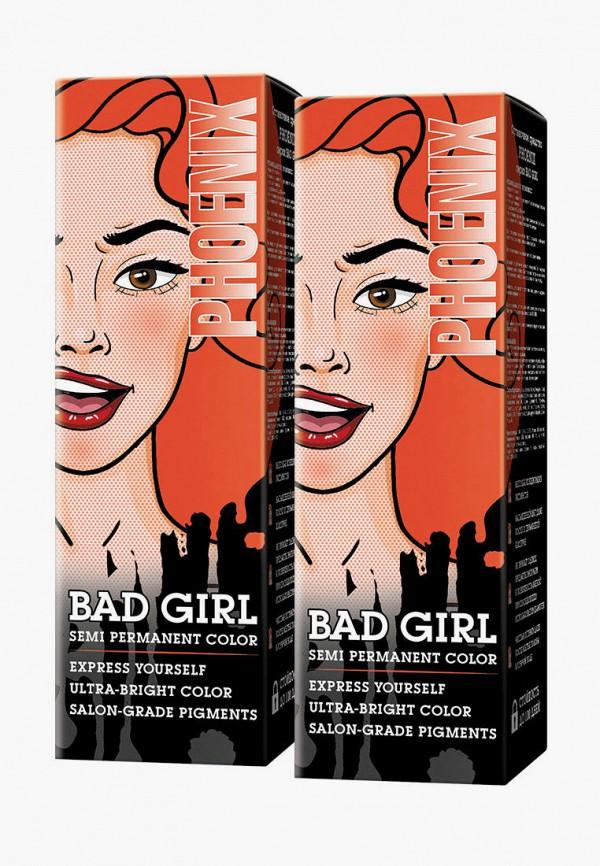 женский краска для волос bad girl, оранжевый