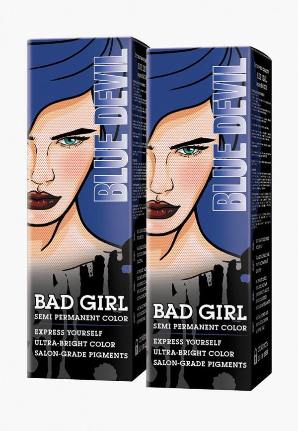 женский краска для волос bad girl, синий