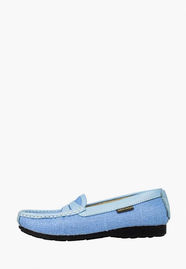 женские мокасины canape scarpe, голубые