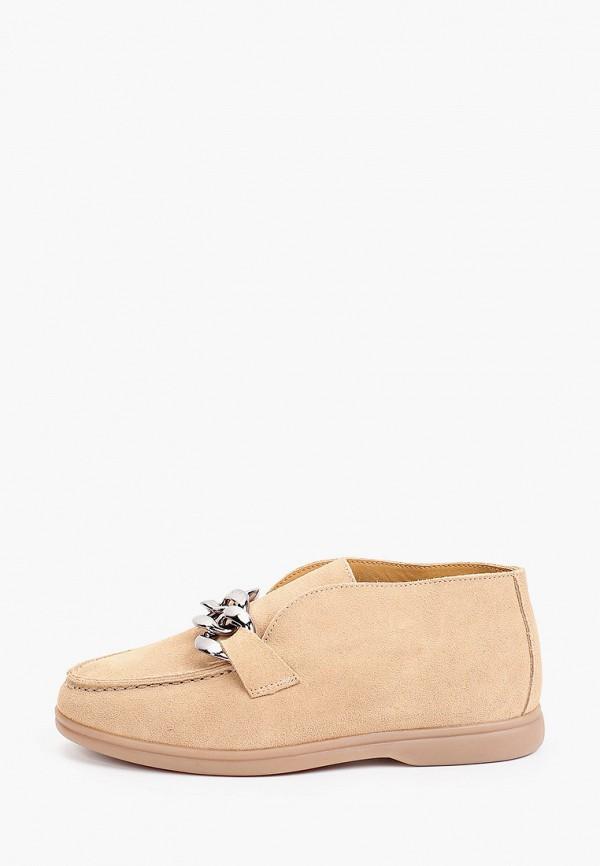женские низкие ботинки grand style, бежевые