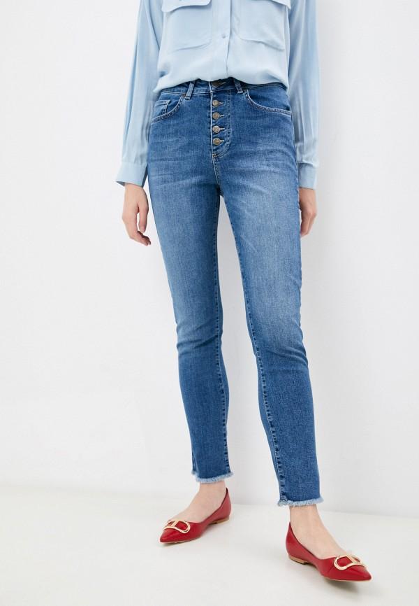 женские джинсы бойфренд nominee, синие