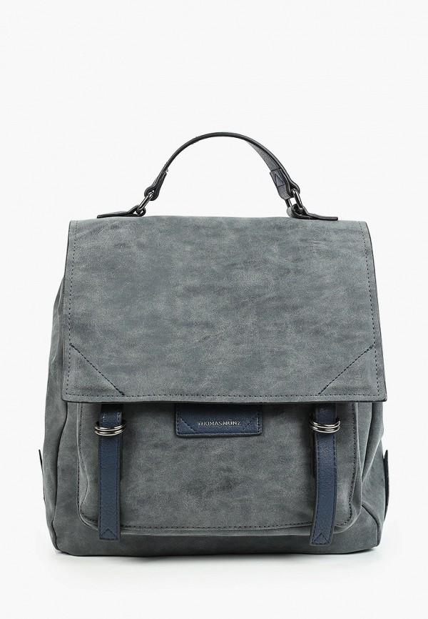 женский рюкзак thomas munz, серый