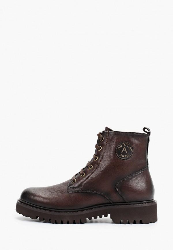 Ботинки Abricot коричневого цвета