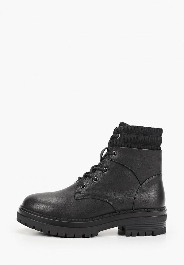 Ботинки Abricot черного цвета