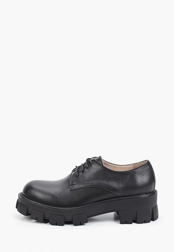 женские ботинки-оксфорды pauli, черные