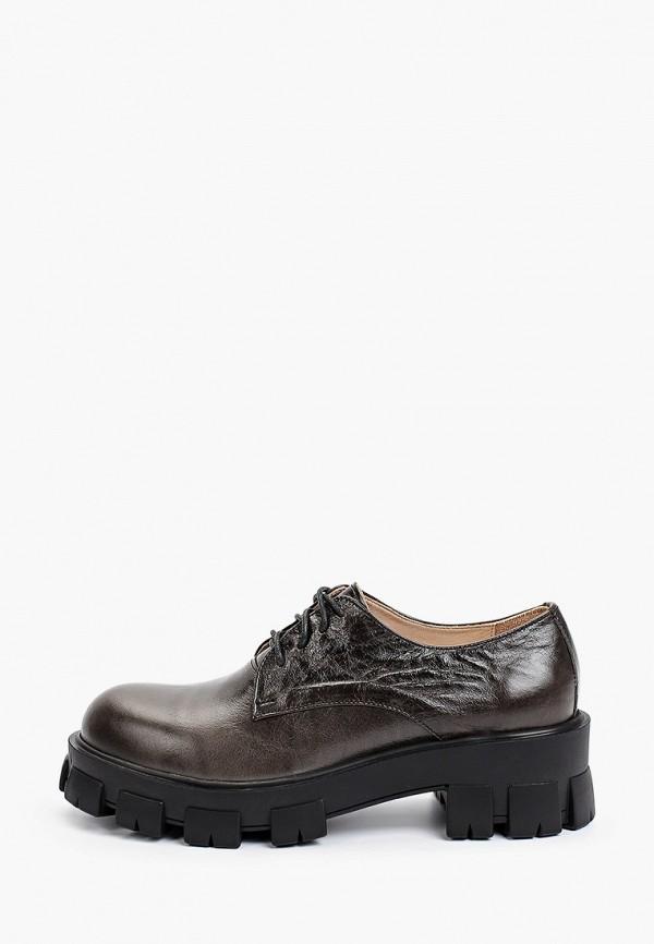 женские низкие ботинки pauli, серые