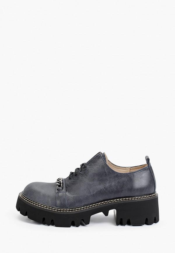женские низкие ботинки pauli, синие