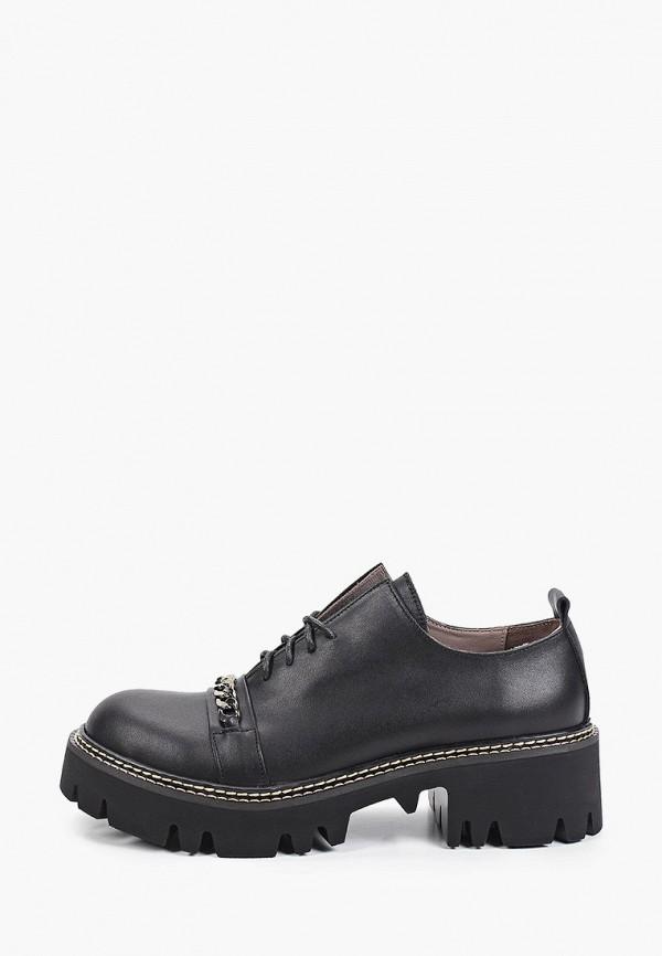женские низкие ботинки pauli, черные