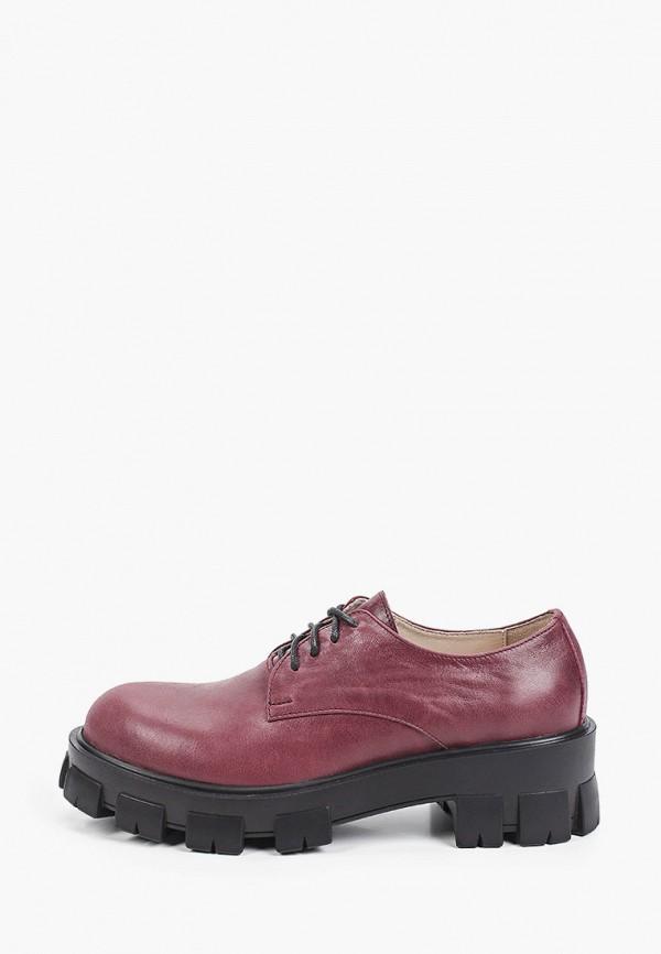 женские низкие ботинки pauli, бордовые