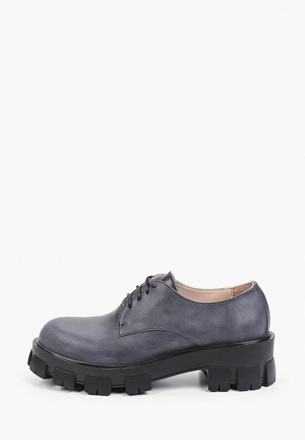 женские ботинки-оксфорды pauli, синие