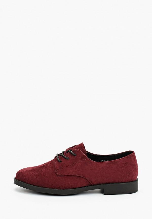 женские ботинки-оксфорды instreet, бордовые