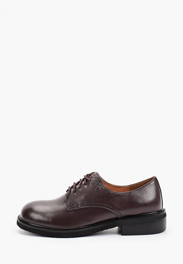 женские ботинки-оксфорды zenden, коричневые
