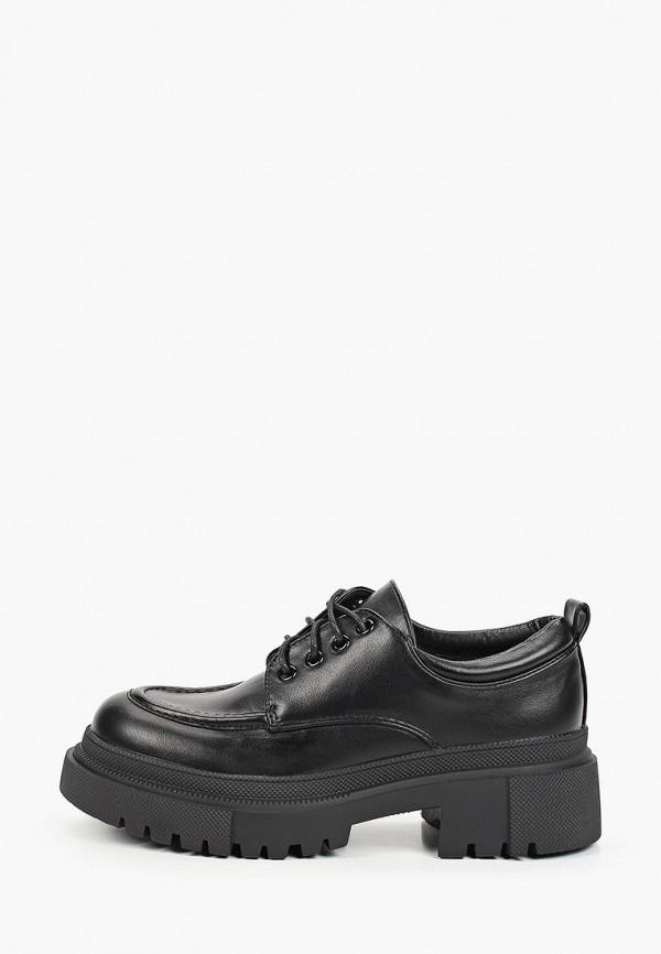 женские низкие ботинки араз, черные