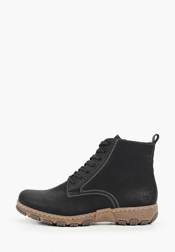 Ботинки Rieker MP002XW088B1R390