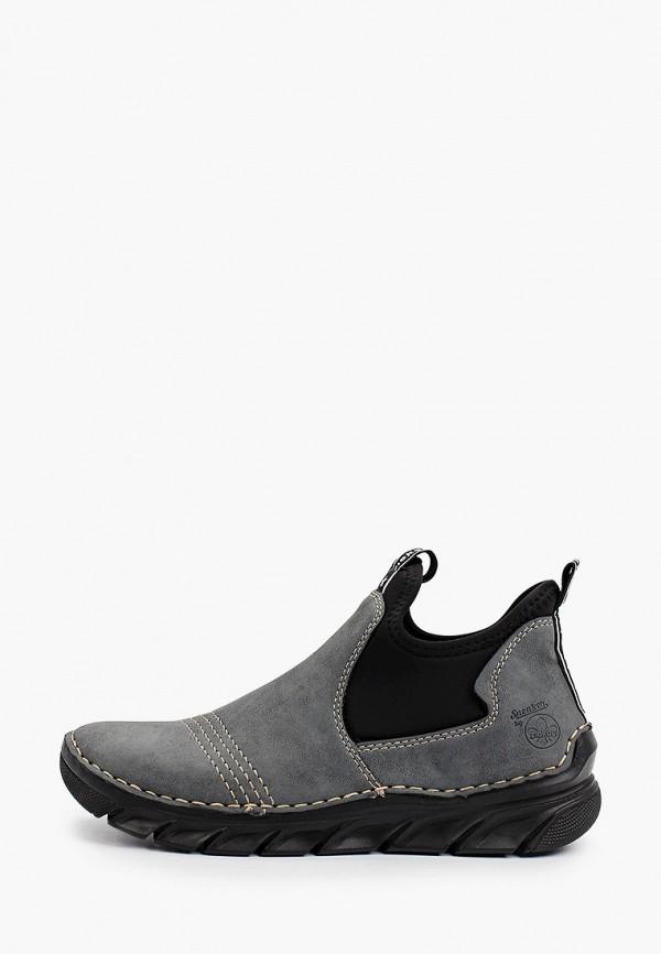 женские низкие ботинки rieker, серые