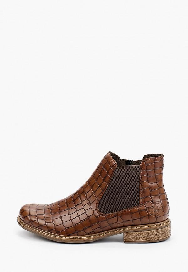 женские ботинки-челси rieker, коричневые