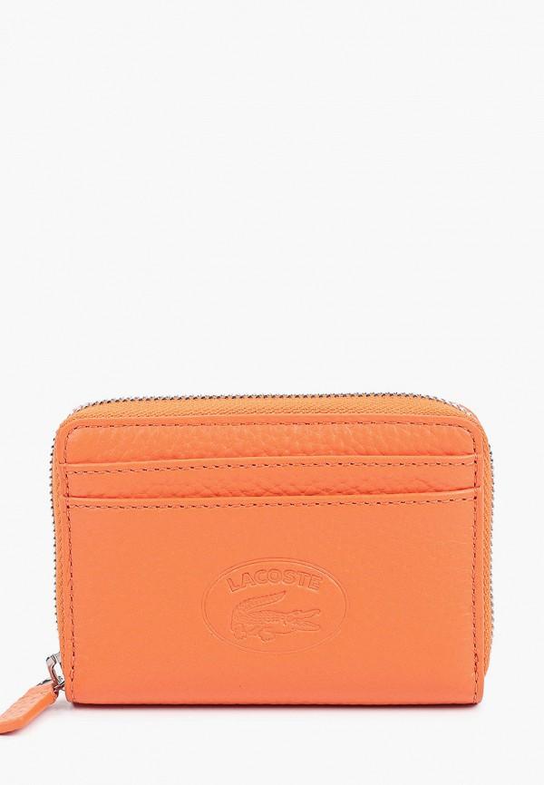 женский кошелёк lacoste, оранжевый