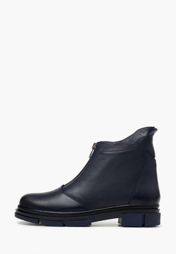 Ботинки Alessio Nesca синего цвета