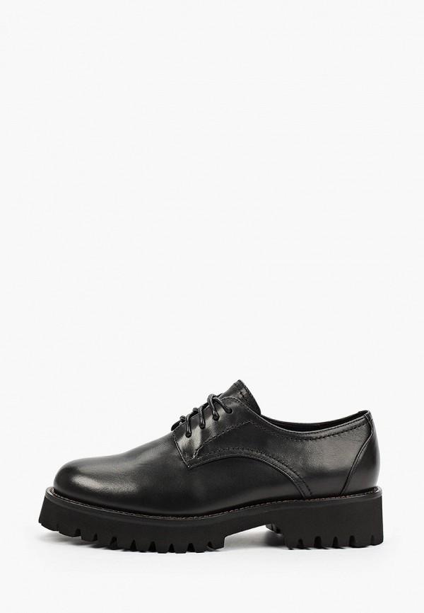 женские ботинки-оксфорды vitacci, черные