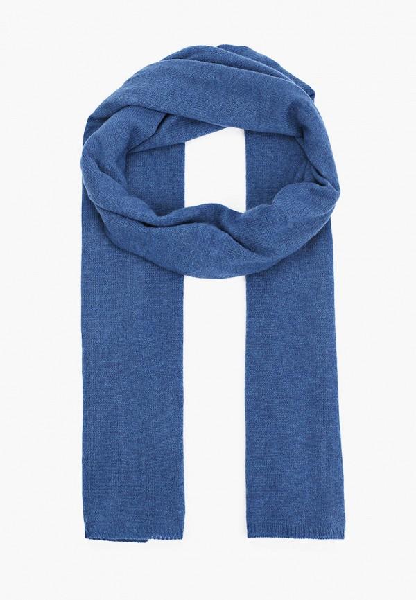 женский шарф gerard darel, синий