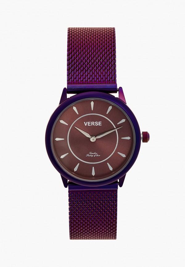 женские часы verse, фиолетовые