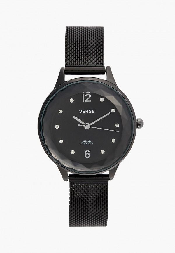 Часы Verse MP002XW08CK4NS00