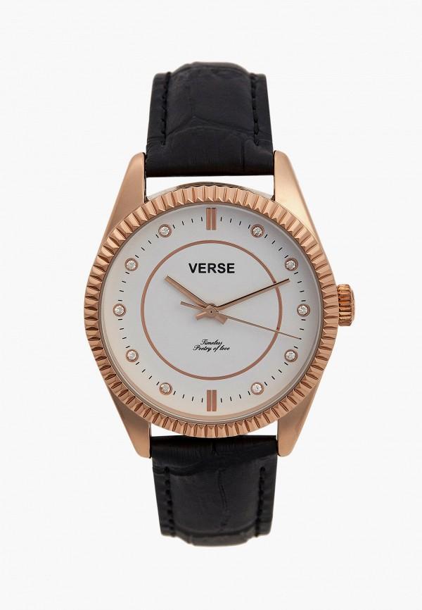 женские часы verse, черные