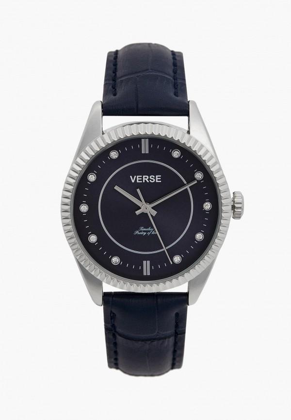 женские часы verse, синие