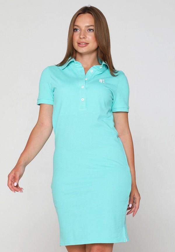 женское платье lullababe, голубое
