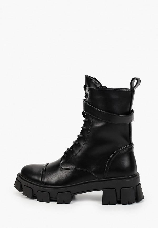 Ботинки Keddo MP002XW08D3WR390 фото