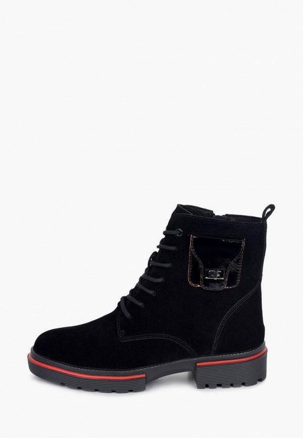 Ботинки Alessio Nesca MP002XW08DX0R380 фото