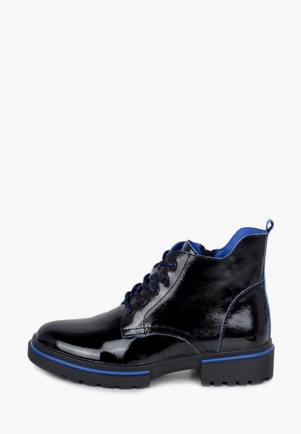 Ботинки Alessio Nesca MP002XW08DX2R370 фото