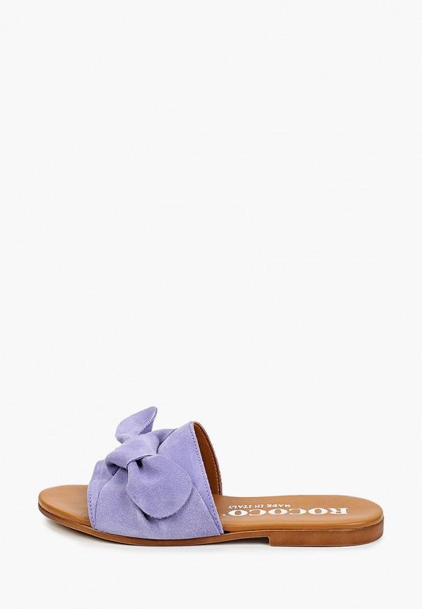 женское сабо rococo', фиолетовое