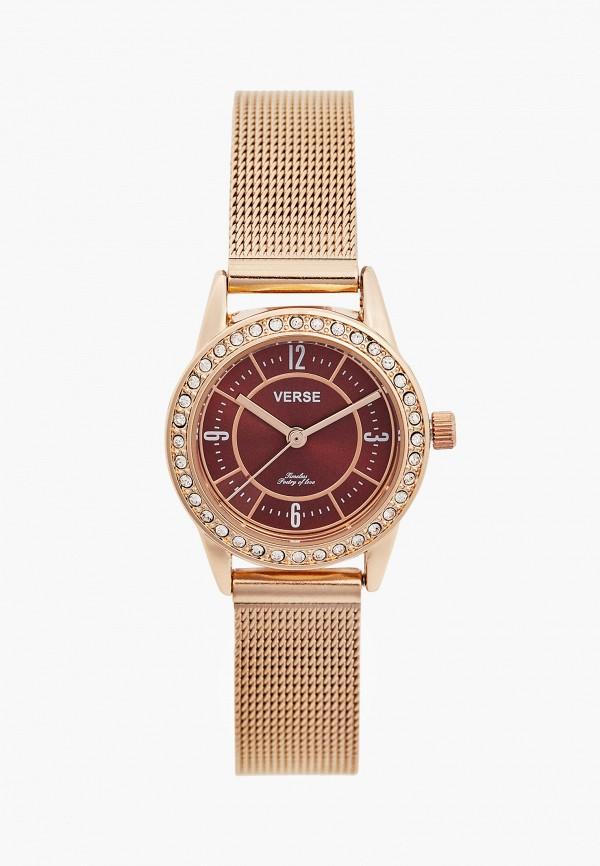 женские часы verse, золотые
